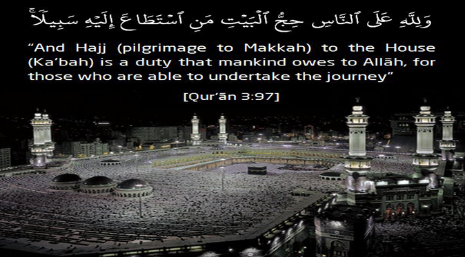importance of hajj in islam Pillars of islam the five pillars of islam (arkan al-islam  the hajj can be considered complete without performing all of the required rites,.