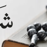 asting in Shaban Shaban Month Importance