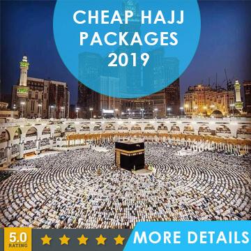 Safa and Marwa Historical Roots - Hajjumrahpackages.us