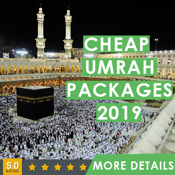 Hajj 2019: When is Hajj 2019? - Hajjumrahpackages us