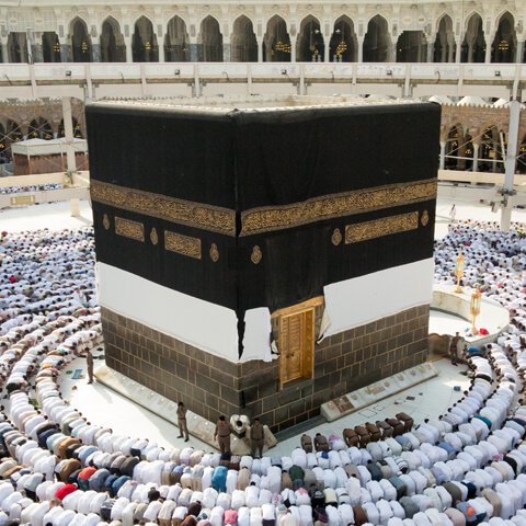 Buy Affordable Hajj Packages from USA 2019
