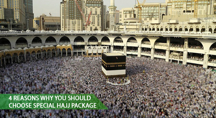 Special Hajj Offer: 4 Reasons Why you should choose Low cost Hajj?